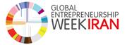 بنیاد هفته جهانی کارآفرینی