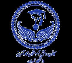 کانون دانشآموختگان کارآفرینی دانشگاه تهرن